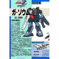 http://dutchindou.jp/goods_image/A477_I1.jpg